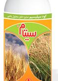 پخش عمده کود کشاورزی